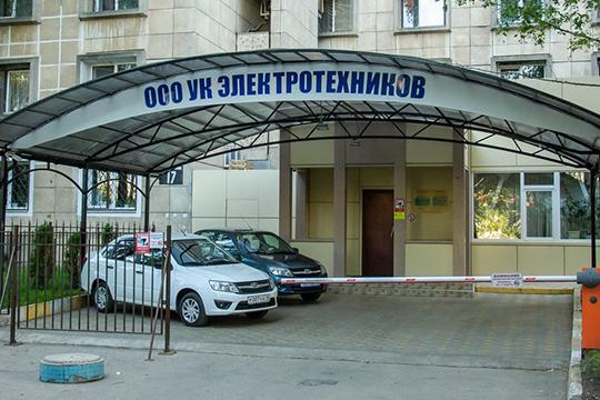 Информационные войны начались еще в одной управляющей компании Челнов, проданной в собственность москвичам. На сей раз неспокойно в УК «Электротехников»
