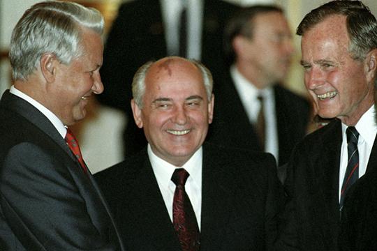 Как США выбирали между Ельциным иГорбачевым