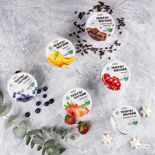 Унас более 100 наименований продуктов! Впоследнее время появилось множество новинок. Например, мягкий творог с6 новыми вкусами. Вближайшей перспективе мызапускаем линейку йогуртов для детей, будем делать ихтоже сразными вкусами