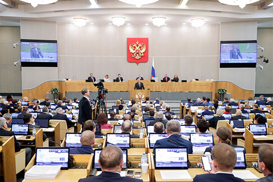 Последнее вэтом году заседание Госдумы прошло накануне. Всвязи сэтим «БИЗНЕС Online» публикует первый рейтинг депутатов, представляющих впарламенте страны Татарстан