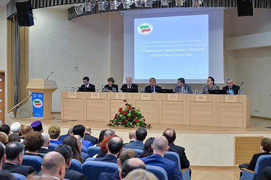 Общественная палата РТ, к сожалению, так и не стала серьезной силой, влияющей на принятие важных политических решений в Татарстане