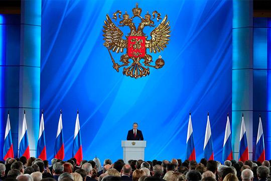 Вобщей сложности 73% респондентов признались, что слова Путина вызвали уних теили иные позитивные эмоции