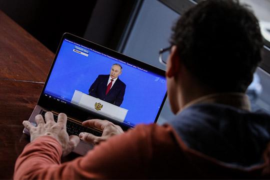 «Лишь 10% опрошенных могли сказать, что имнепонравилось в выступлении Путина. Чаще всего говорят обизменениях вКонституции, недовольны увеличением полномочий Госсовета»