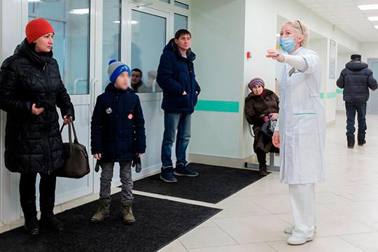 ВКазани на33,3% превышен эпидемиологический порог позаболеваемости гриппом