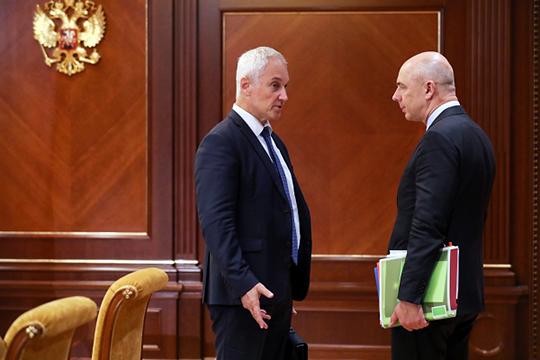 «Белоусов по отношению к Силуанову — начальник. То есть первый определяет приоритеты на своем уровне, а последний будет их выполнять»