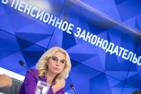 «Наиболее ценных управленцев из социального блока, кем Путин сверхдоволен, вроде г-жи Голиковой, оставили»