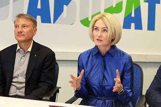 «Если госпожа Абрамченко, несмотря на все сопровождавшие ее скандалы, отметилась на своей должности хорошим счетоводом, то все претензии в ее адрес просто обнуляются»
