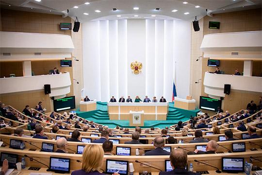 Члены рабочей группы попоправкам вКонституциюРФ сегодня рассматривали порядок формированияСовета Федерации