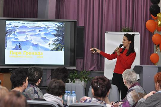 Мария Ларина: «У нас на обложке презентации тот шедевр, благодаря которому мы можем декларировать, что Калифорния переехала в Набережные Челны»