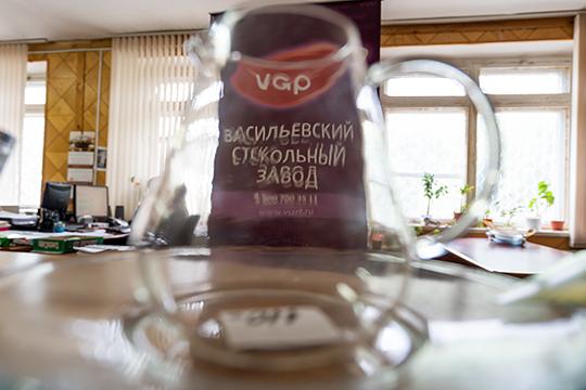 Увы, покинул список Васильевский стекольный завод, который в прошлом году обанкротился