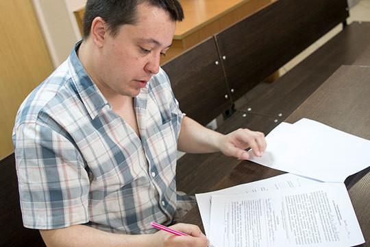 «Приговором суда установлено, что именно Тимур Аюпов имел непосредственное отношение к этой афере»