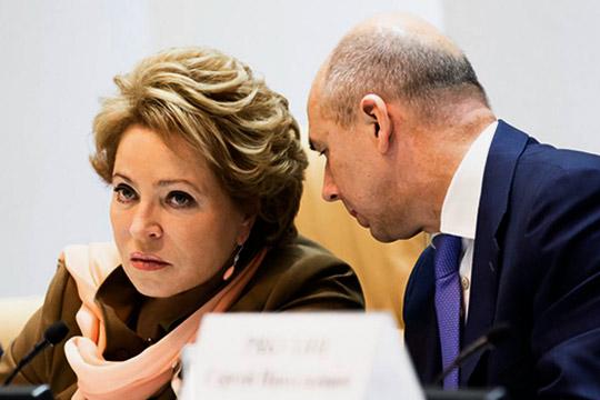 «Заканчивайте грузить регионы расходами!»: как Матвиенко отчитала Силуанова