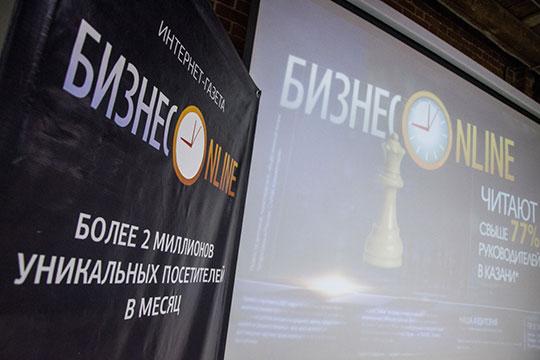Вовсех государственных имуниципальных учреждениях республики был заблокирован доступ ксайту газеты «БИЗНЕС Online»