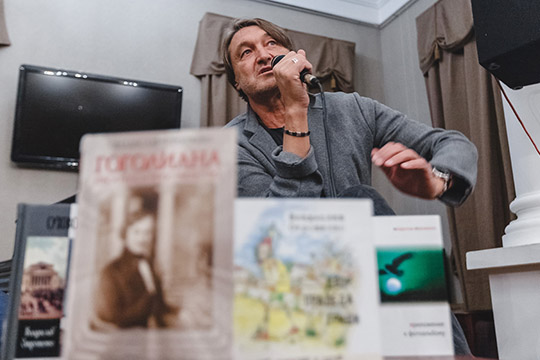 О«Гоголиане», деле Сухово-Кобылина ичетырех архетипах российских писателей