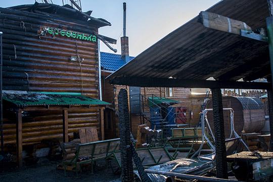 Конец «Деревеньки»: вЦарицыно сгорела баня, где парились Салават иВолочкова