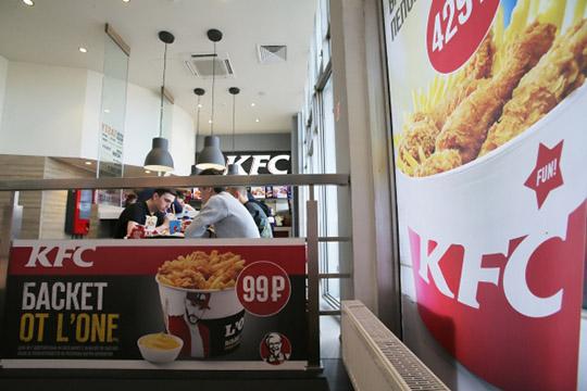 «Мы всем домом решили бороться с этим!»: у КFC на Пушкина – второе «громкое закрытие»