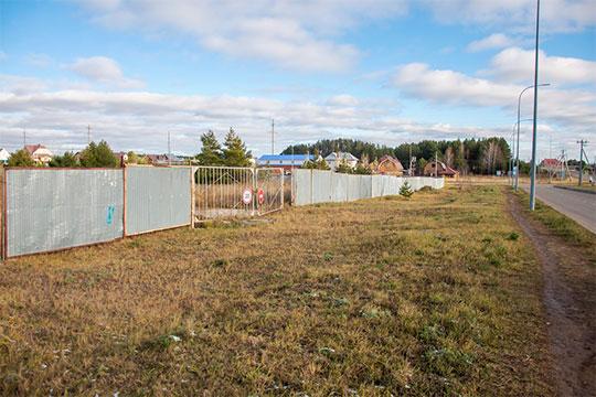 Было принято решение изменить разрешенный вид использования земельного участка намногоквартирные жилые дома