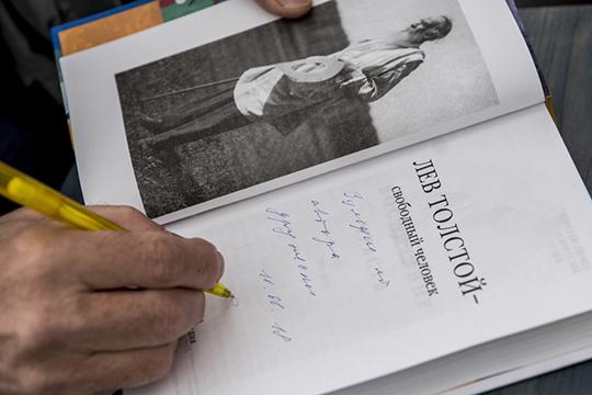 Премии имени Льва Толстого вобласти лингвистики илитературы, обучреждении которой вдекабре 2017-го говорилИльшат Гафуров,пока так инеслучится