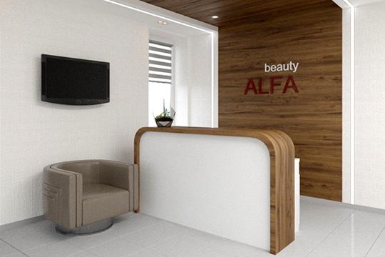 Медицинский центр Alpha Clinic, выступающий спонсором третьего сезона конкурса «Красота бизнеса», подготовил вподарок для победительниц три эффективные процедуры