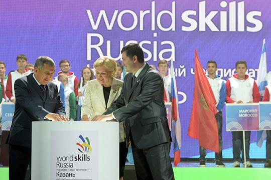 Незадетьбы Шнура: почему церемонии WorldSkills перенесли на«Казань Арену»?