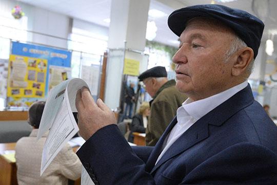 Одним изглавных героев политических Telegram-каналов стал экс-мэр МосквыЮрий Лужков