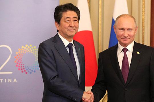 22января вМоскве состоятся переговорыВладимира Путинаипремьера ЯпонииСиндзо Абэ