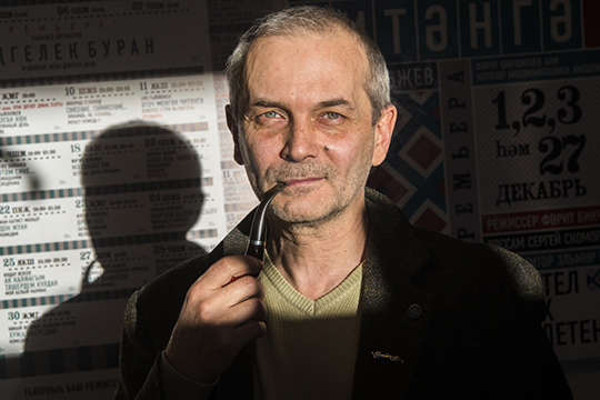 Фарид Бикчантаев вот уже полтора десятка лет — лицо татарстанского театра