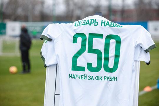 Навас даже после завершения карьеры может остаться в системе клуба и, по нашей информации, клуб видит его в качестве скаута