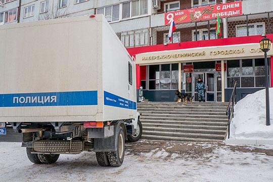 Дела в отношении четверых студентов Набережночелнинского института КФУ рассматривали сегодня в городском суде.