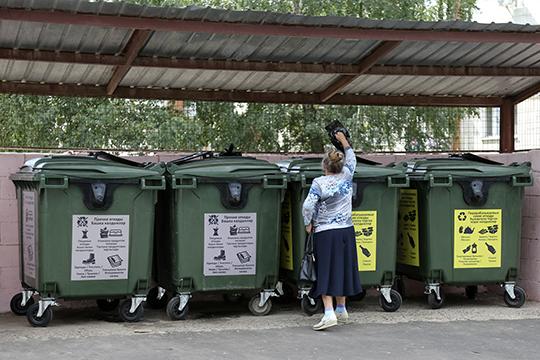 «Пооценкам, общий объем отходов составляет 743 тысячи тонн вгод, носколько процентов охвачено сейчас, сказать сложно, поскольку небыло единой системы учета иконтроля образования идвиженияТКО»