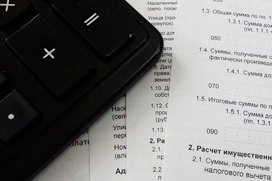 «Любой подарок свыше 3 тысяч рублей должен быть задекларирован»