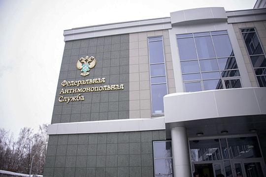 6 марта с жалобой на АИР в УФАС обратилась республиканская прокуратура