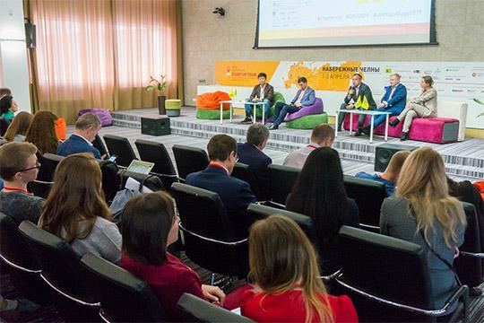 В технопарке завершился Open Innovations Startup Tour «Цифровой регион». Теперь фонд «Сколково» должен отобрать в Челнах стартапы, достойные финансовой помощи от фонда содействия инновациям