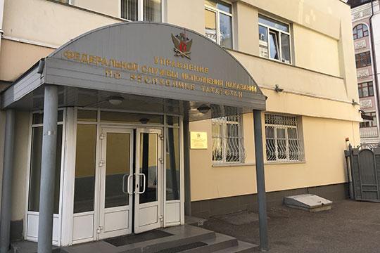 По мнению УФСИН, спорное административное здание является единым целым объектом, построенным в один период в соответствии с технической документацией и необходимыми нормами