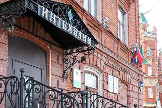 Поверсии силовиков, вдекабре 2016 года, перед самым приходом АСВ, руководство «Интеха» крайне невыгодно обменялось активами на870млн рублей