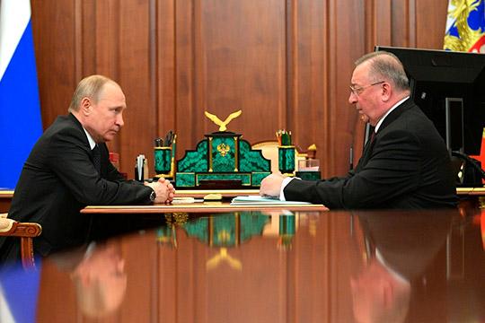 Владимир Путин –Николаю Токареву:«Значит, самоконтроля недостаточно, явот кчему. Значит, нужно менять эту систему»