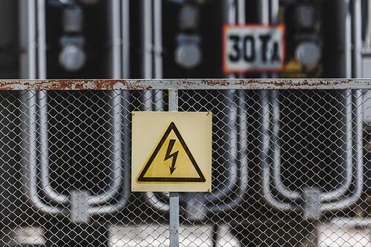 Несмотря нато, что установленная мощность нового оборудования станет 1,6-1,7 ГВт против существующей мощности в2,2 ГВт,станция будет значительно эффективнее