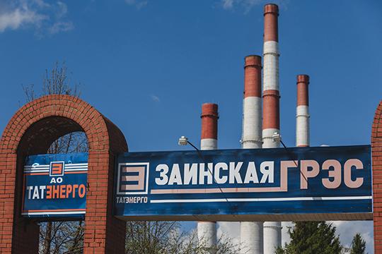 Быть или не быть Заинской ГРЭС? Решается судьба энергетики Татарстана