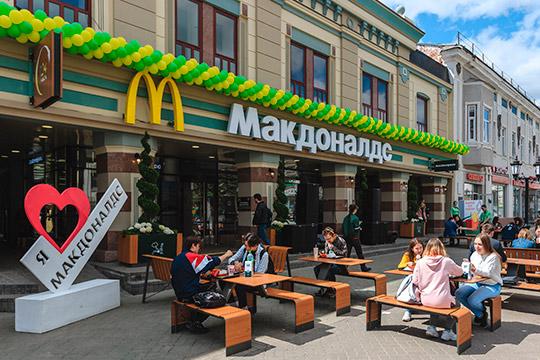 В Казани самый первый ресторан«Макдоналдс» открылсянаул.Баумана, 70а 30апреля 1999 года