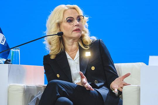 Татьяна Голикова: «Государство у нас оказывает реальное содействие мобильности трудовых ресурсов, «и это не просто лозунг»