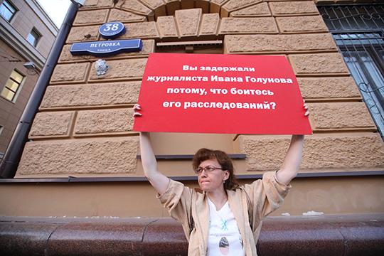 «Протесты против мусорного полигона в Кучино, протесты против мусорного полигона в Шиесе, протесты в Екатеринбурге по поводу строительства храма в сквере и история Голунова — это звенья одной цепи»