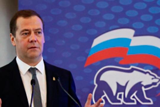 «Мымало искучно говорим»: Дмитрий Медведев объявил бой «чванству» в«Единой России»