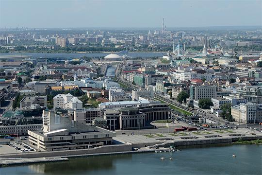 Подготовка проекта генплана Казани до2035 года обошлась бюджету в93,5млн рублей