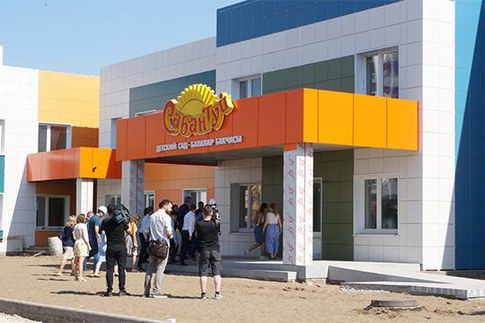 Детсад «Сабантуй» на220 мест вновом 63-м микрорайоне автограда строит компанияМарселя Мингалимова— СК«Твой дом»