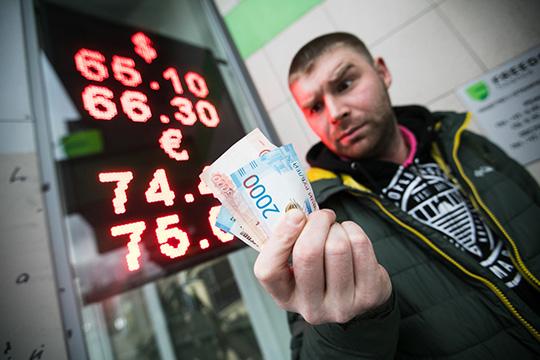 Некоторое всполошение вызвало непривычно резкое падение курса российской валюты, которая сначала месяца вмоменте потеряла более 2% кдоллару США