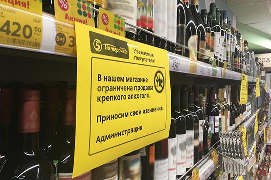 Рустем Арсланов сообщил, что после случившегося инцидента руководство «Пятерочки» задумалось о то, чтобы разделить магазины на несколько юридических лиц