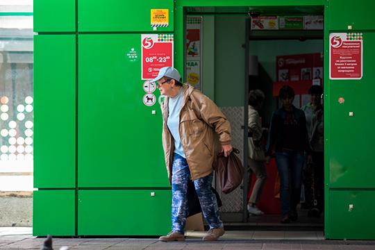 Сегодня в 10 часов утра в сети магазинов «Пятерочка» возобновлена продажа крепкой алкогольной продукции