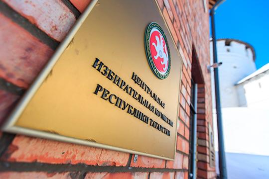 «Данные на сайте ЦИК РТ подтверждают, что Шаймуратов действительно родился в Рысово. Такого населенного пункта в Агрызском районе не существует с 1978 года»