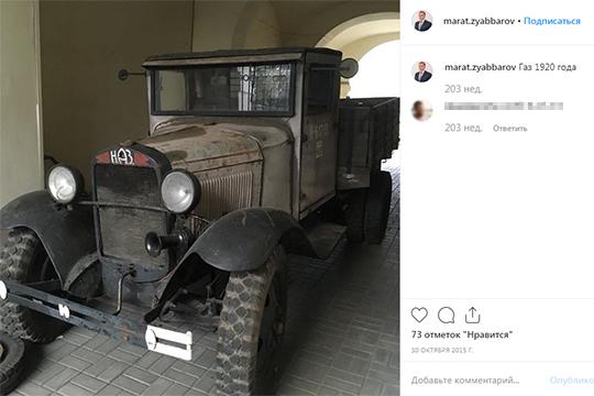 Вместе с отцом Марат Зяббаров уже много лет собирает коллекцию раритетных автомобилей, их в семье не меньше 20 штук