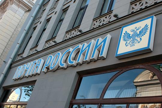 По неофициальным каналам связи МВД по РТ была получена информация о том, что часть контрактов республиканского филиала «Почты России» ушла за «откаты»